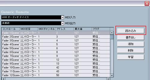 read_nk.jpg